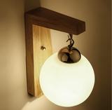 Vintage Wandlamp Hout Design