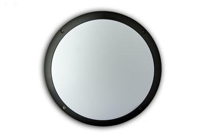 Plafonniere Wifi : Led sensor plafonniere watt waterdicht ip